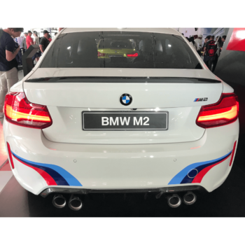 M2 & M2 Competetion – M Performance Diffuser CF
